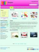 Сайт рекламной компании